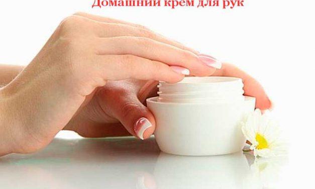 Крем для рук для сухой кожи